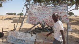 L'entrée du camp de Choucha, près de la frontière tuniso-libyenne