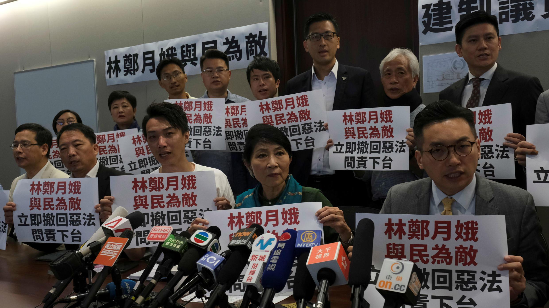 Opositores piden archivar el proyecto de ley y aseguran que la norma podría vulnerar los derechos humanos.