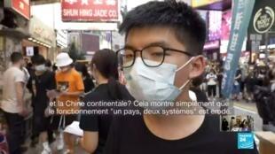 2020-06-04 16:09 Tiananmen : arrestations à Hong Kong en marge d'une veillée interdite