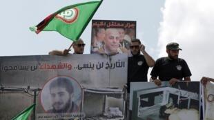 أعضاء في حركة أمل يتظاهرون ضد عودة عامر الفاخوري إلى لبنان، 15 سبتمبر/أيلول 2020.