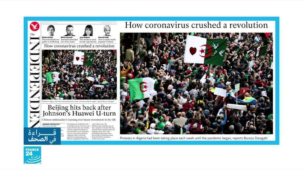 2020-07-15 08:17 قراءة في الصحف