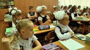 La rentrée des classes à Marioupol.