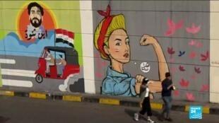 Les femmes sont de plus en plus nombreuses à s'engager dans le mouvement de contestation contre le pouvoir en Irak.