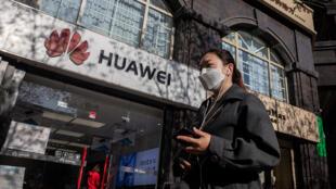 Une boutique Huawei à Pékin, le 22 avril 2020