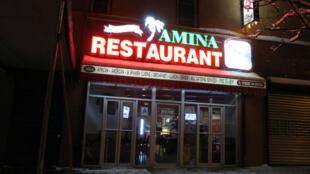 Nafissatou Diallo, qui avait accusé DSK de viol en 2011, a ouvert un restaurant afro-américain dans le Bronx, à New York.