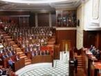 المغرب: مجلس النواب يقر مشروع قانون يعزز مكانة اللغات الأجنبية في التعليم