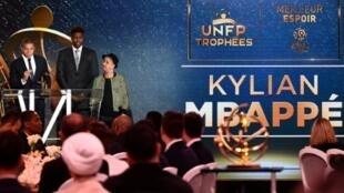 La soirée des trophées UNFP, victime collatérale du Covid-19.