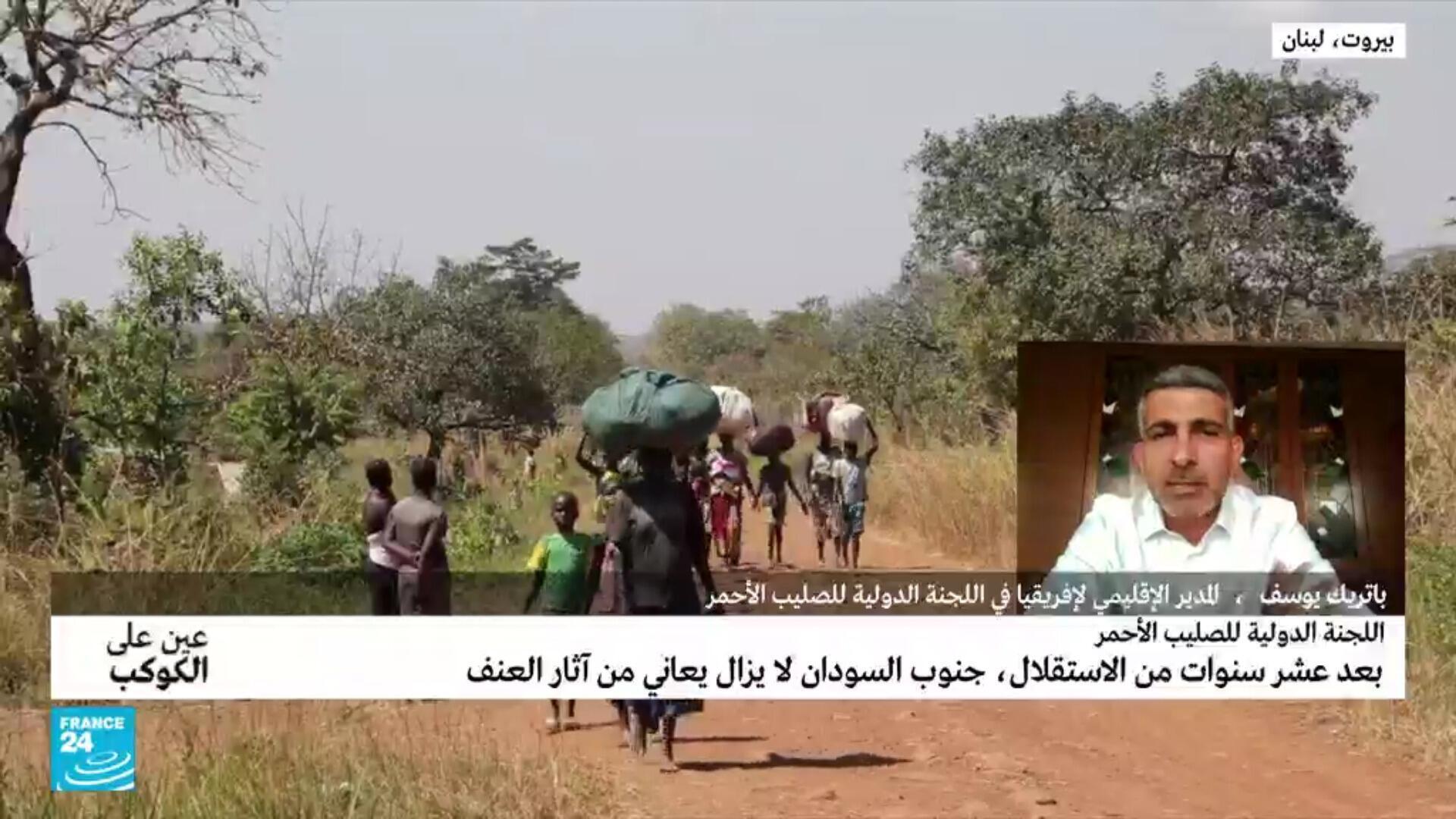 بعد عشر سنوات من الاستقلال.. جنوب السودان لا يزال يعاني من آثار العنف