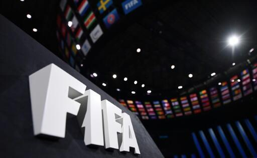 FIFA launched a new programme on Wednesday to raise awareness and standards of safeguarding for children across its 211 member associations