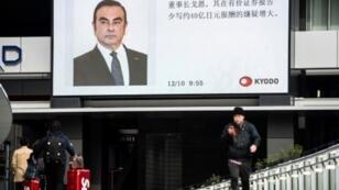 شاشة ضخمة في أحد شوارع طوكيو تنقل برنامجا إخباريا يتحدث عن غصن في 10 كانون الأول/ديسمبر 2018