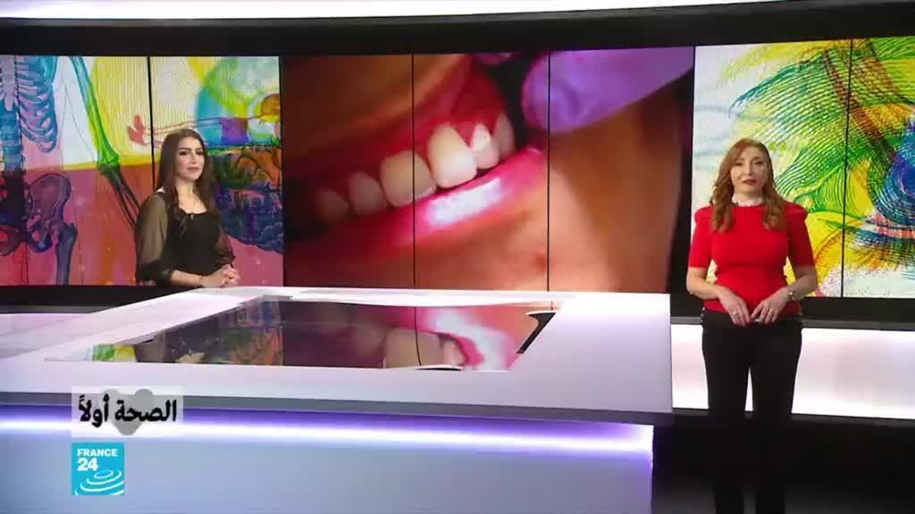 """صورة ملتقطة عن الشاشة، برنامج """"الصحة أولا""""."""