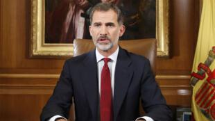 Le roi d'Espagne Felipe VI lors de son allocution télévisée, le 3 octobre 2017.