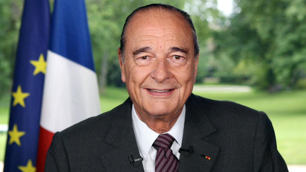 IMG JACQUES CHIRAC, French Politician, Former President of France
