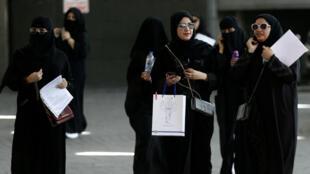 Des étudiantes saoudiennes dans un forum d'emploi pour les femmes à Riyad, le 2 octobre2018.