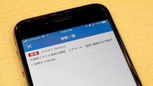 Le premier message d'alerte envoyée par la NHK.