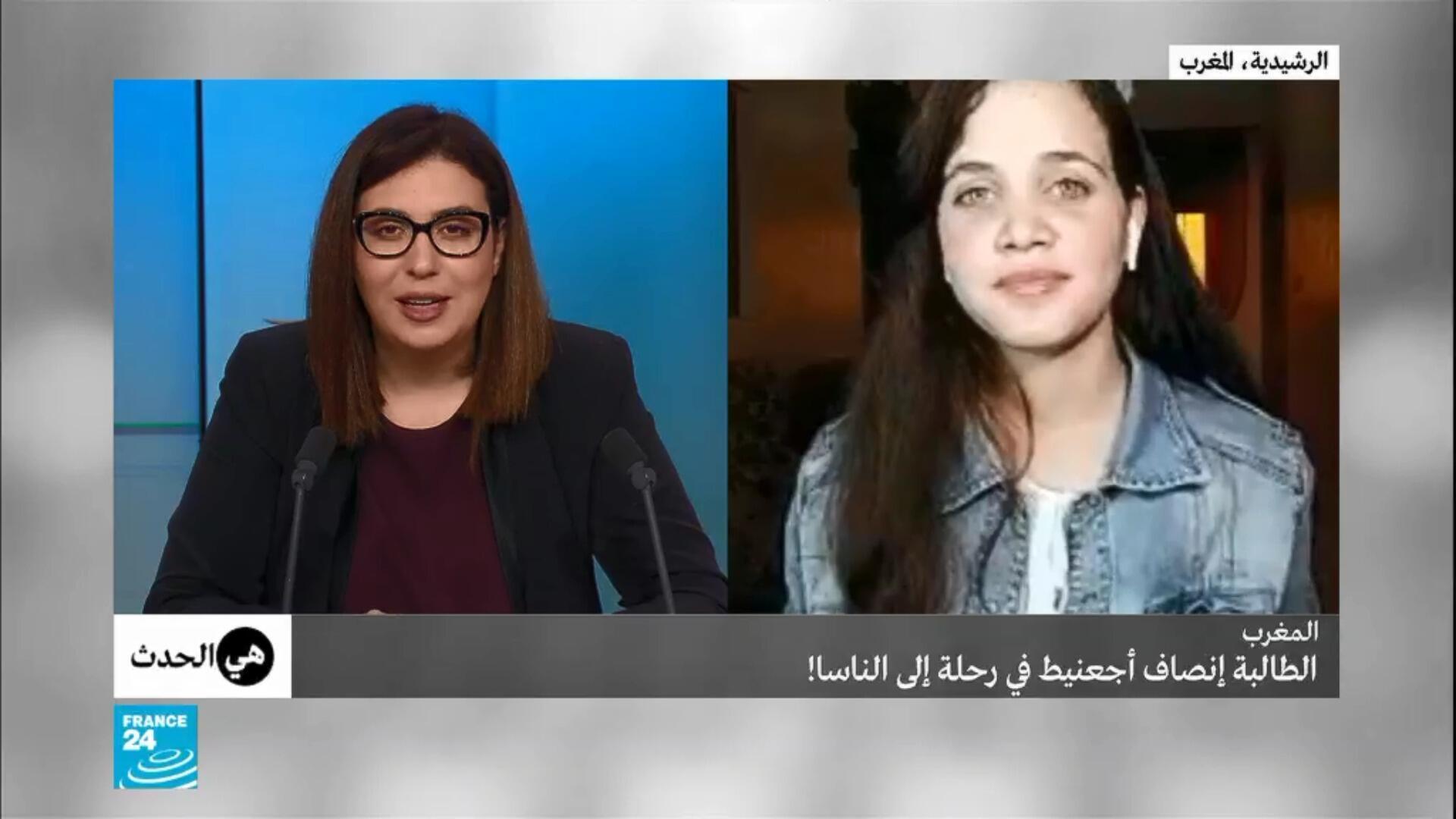 هي الحدث الطالبة المغربية المتفوقة إنصاف أجعنيط