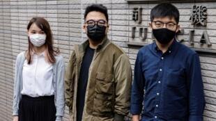 Tres activistas hongkoneses se declaran culpables por al asedio a una comisaría.