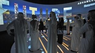 تم عرض مشروع منطقة التنمية المستقبلية نيوم في الرياض يوم الثلاثاء 24 تشرين الأول/أكتوبر 2017