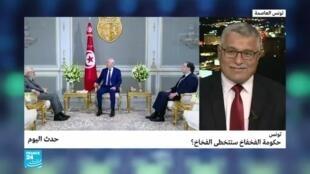 2020-02-18 18:16 حدث اليوم تونس