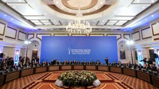 قاعة محادثات السلام السورية في أستانة