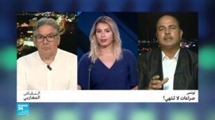 صورة ملتقطة من شاشة فرانس24 بفقرة النقاش المغاربي الأسبوعية