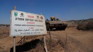 ISRAEL-SYRIA VIOLENCE