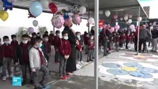 عودة التلاميذ إلى مقاعد الدراسة في العراق