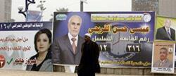 Dossier : Les élections législatives irakiennes