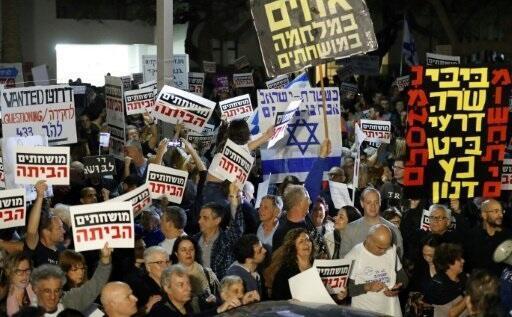 إسرائيليون يتظاهرون في تل أبيب ضد الفساد في 23 نوفمبر 2017