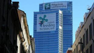 Sede del gobierno de la región de Lombardía en la ciudad de Milán, importante centro financiero en Europa