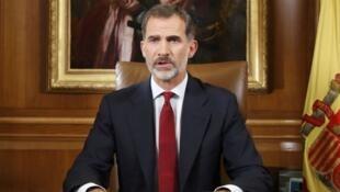 ملك إسبانيا فيليبي السادس