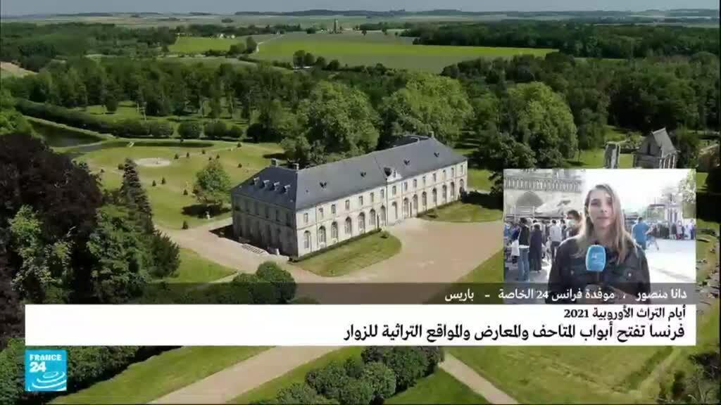 موفدة فرانس24 دانا منصور