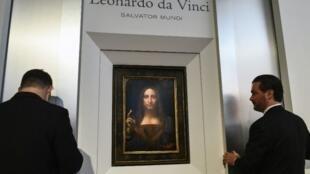 """لوحة """"سلفاتور موندي"""" خلال عرضها في نيويورك 10 أكتوبر/تشرين الأول."""