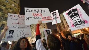 Des manifestantes égyptiennes protestent contre le harcèlement sexuel au Caire, le 12 février 2013.