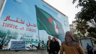 المرشحون للانتخابات الرئاسية في الجزائر يوقعون ميثاق أخلاق الحملة