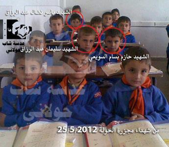 Des enfants victimes du massacre de Houla le 25 mai 2012 sont identifiés sur une photo de classe. Photo postée sur plusieurs groupes pro-révolution sur Facebook