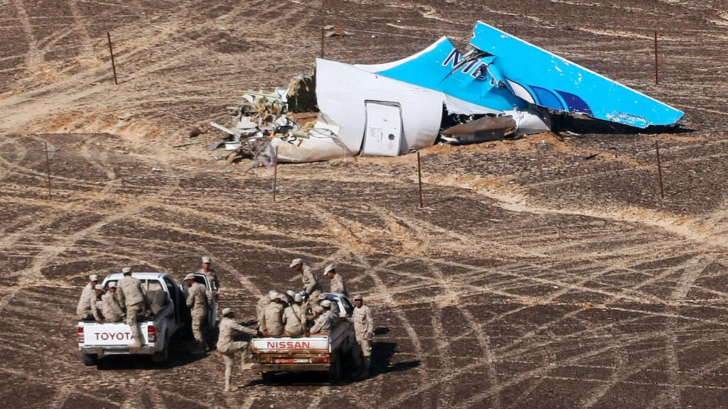 حطام الطائرة الروسية في سيناء بمصر
