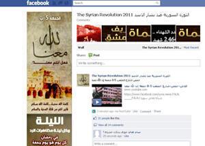 """Plus de 240 000 personnes suivent la page Facebook """"The Syrian revolution 2011"""". Environ 400 personnes collaborent pour publier chaque jour informations, photos et vidéos."""