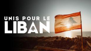 Un concert caritatif en faveur de la reconstruction du Liban doit se tenir, le 1er octobre 2020, à l'Olympia.