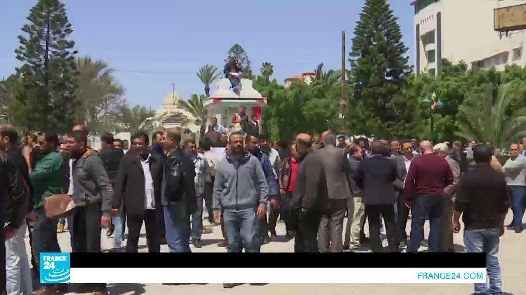 جانب من تجمع الموظفين في مدينة غزة