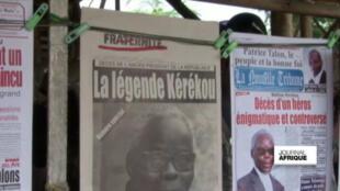 Les unes de la presse béninoise, jeudi 15 octobre, au lendemain de la mort de l'ancien président Mathieu Kérékou.