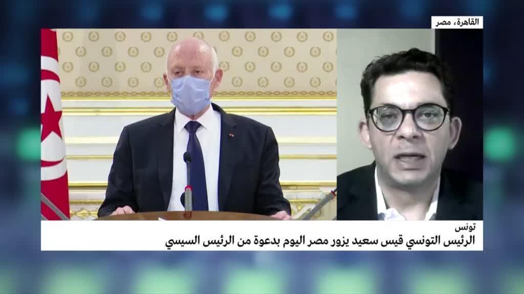 2021-04-09 09:13 تونس: قيس سعيد يزور مصر بدعوة من السيسي