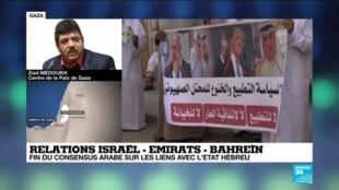 """2020-09-15 16:03 Accord UAE-Bahrein-Israel:""""Les Palestiniens de Gaza attendent un changement dans leur situation"""""""