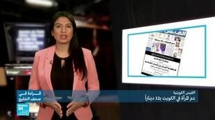 2019-11-22 06:16 قراءة في الصحف الخليجية نسخة معدلة