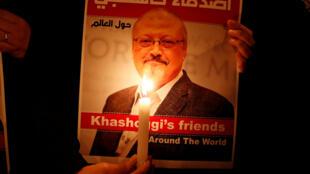 المحكمة الجزائية في السعودية تصدر أحكاما بالإعدام في قضية خاشقجي