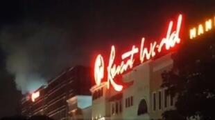 Des hommes non identifiés ont tiré des coups de feu dans un hôtel de la capitale Manille, le 1er juin.