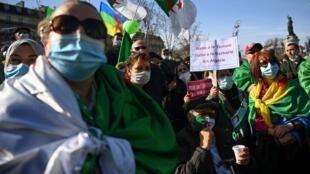 مظاهرة دعم للحراك الشعبي في الجزائر 21 فبراير 2021 في باريس