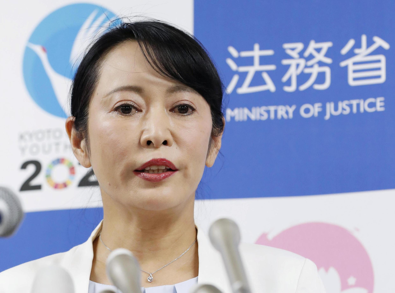 """La ministra de Justicia de Japón, Masako Mori, calificó de """"intolerables"""" las declaraciones que hizo Carlos Ghosn en Líbano sobre el sistema legal nipón. 9 de enero de 2020."""