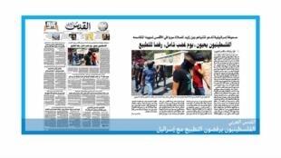 2020-09-15 08:17 قراءة في الصحف