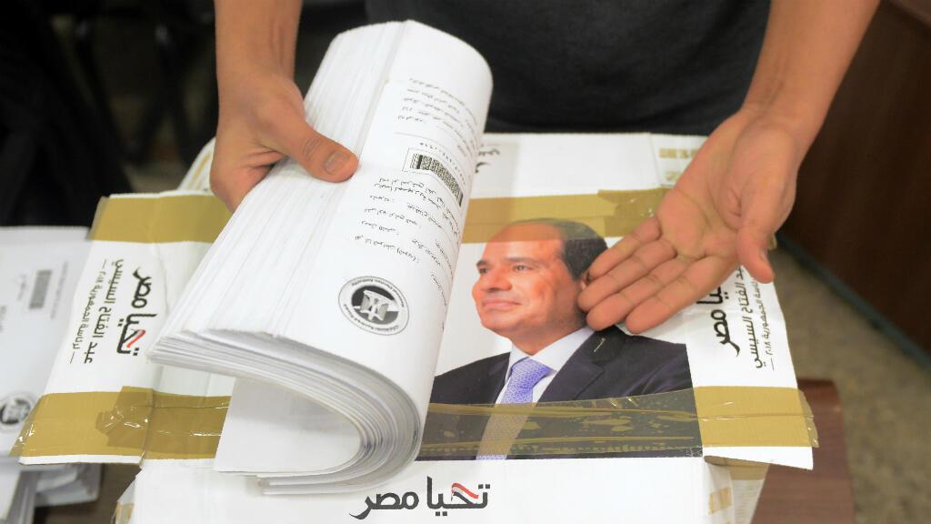حملة انتخابات الرئيس المصري السيسي - وكان حازم عبد العظيم أحد مسؤولي الحملة في العام 2014